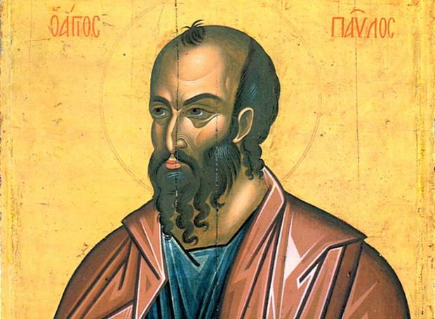 Εις τον απόστολον Παύλον
