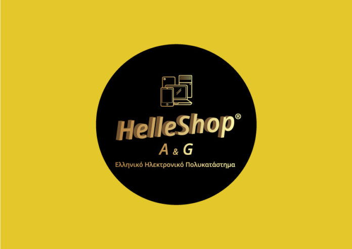 www.helleshop.gr : Πανελλαδική Εξυπηρέτηση Ιδιωτών και Επαγγελματιών για επισκευές smartphones και πωλήσεις λοιπών συσκευών
