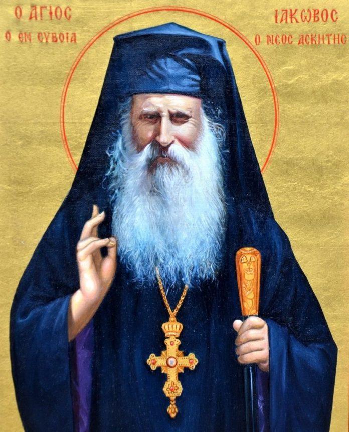 Άγιος Ιάκωβος Τσαλίκης: «Να έχετε ιερέα να σας διαβάζει για τη βασκανία. Εάν δεν έχετε ιερέα, αγιασμό να έχετε, παιδιά μου»