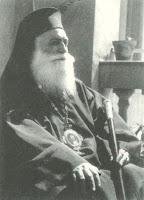 Ο Αγιορείτης Μητροπολίτης Θεσσαλονίκης Παντελεήμων (1902 - 14 Ιουνίου 1979)