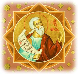 Προφήτης Αμώς. 15 Ιουνίου ε.ε.