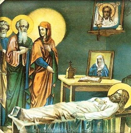 Η Παναγία & ο Ιωάννης ο Θεολόγος εμφανίζονται σε όραμα & αποκαλύπτουν το μυστήριο της Αγίας Τριάδος στον άγιο Γρηγόριο το Θαυματουργό