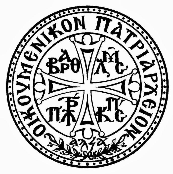 Οικουμενικός Πατριάρχης : Συγχαρητήριες ευχές προς τον Νέο Δήμαρχο της Πόλης Εκρέμ Ιμάμογλου