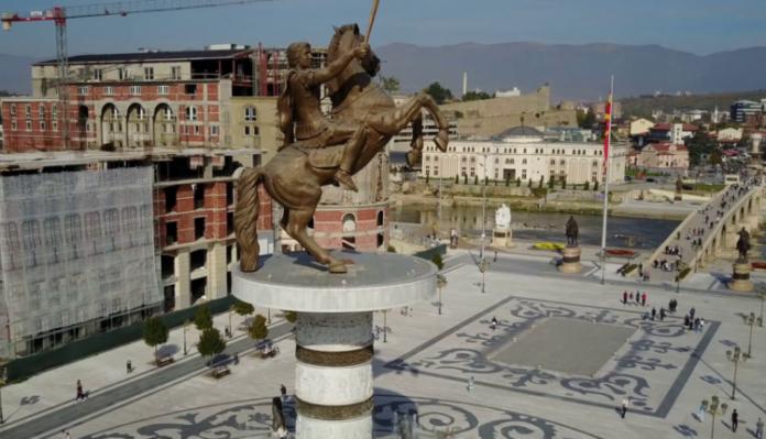 Αποκάλυψη: Τα αλυτρωτικά «Μακεδονικά» νομίσματα εξαιρούνται από τις «Πρέσπες» – Εσκεμμένες «παραλείψεις» στο έγκλημα Τσίπρα-Κοτζιά