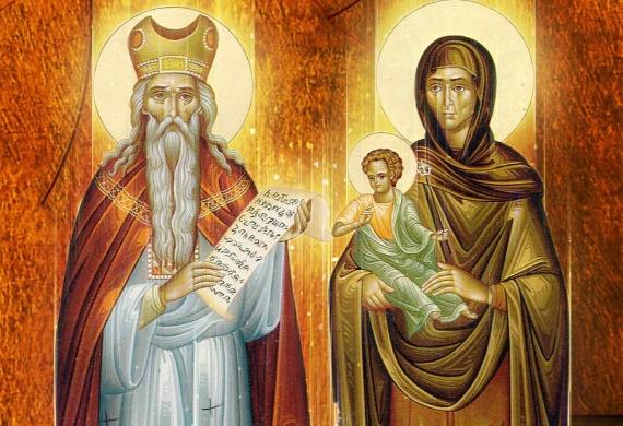 O Τίμιος Πρόδρομος και οι αγίοι γονείς του Ζαχαρίας και Ελισάβετ - Αρχιμανδρίτης Γεώργιος Καψάνης (†)