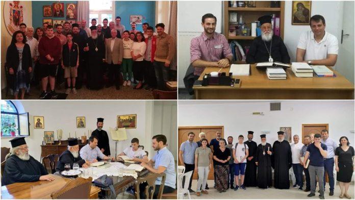 Μητρόπολη Μαντινείας & Κυνουρίας : Εξετάσεις στη Σχολή Βυζαντινής Μουσικής