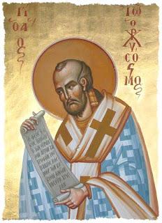 Άγιος Ιωάννης Χρυσόστομος : Για να εισακουστεί η προσευχή μας