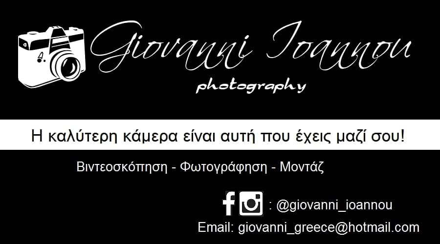 giovanni photography