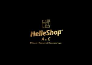 www.helleshop.gr