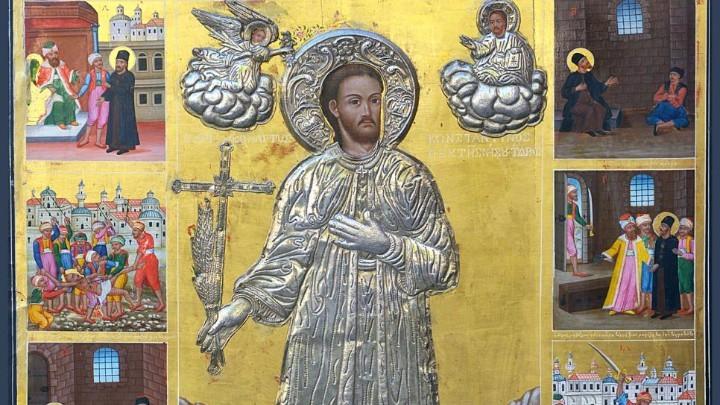 Άγιος Κωνσταντίνος ο Υδραίος Νεομάρτυρας, 14 Νοεμβρίου ε.ε. - Askitikon