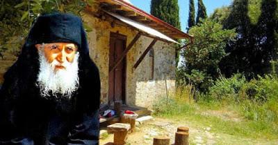 Άγιος Παΐσιος : Πως θα καταλάβουμε αν τα εμπόδια είναι από το θεό